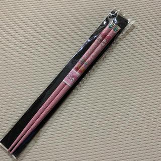 サンリオ(サンリオ)のマイメロディお箸(カトラリー/箸)