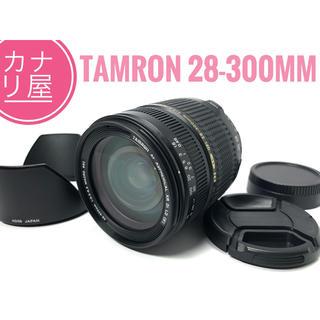 ニコン(Nikon)の✨美品✨TAMRON AF 28-300mm f/3.5-6.3 NIKON(レンズ(ズーム))