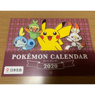 ポケモン(ポケモン)のポケモンカレンダー 2020 POKEMON CALENDAR(カレンダー/スケジュール)