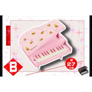 電子ピアノ (電子ピアノ)