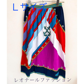 レオナール(LEONARD)のフランス製大きめサイズレオナールファッションLeonardスカートw66-69(ひざ丈スカート)