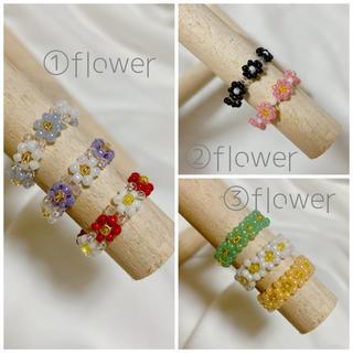 フラワー(flower)のオーダーリング ♡ ビーズリング(リング)