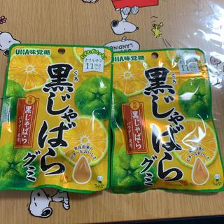 ユーハミカクトウ(UHA味覚糖)のじゃばらグミ 2袋(菓子/デザート)