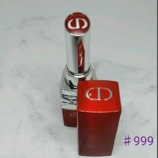 クリスチャンディオール(Christian Dior)のDior ルージュ ディオール ウルトラ バーム(口紅)