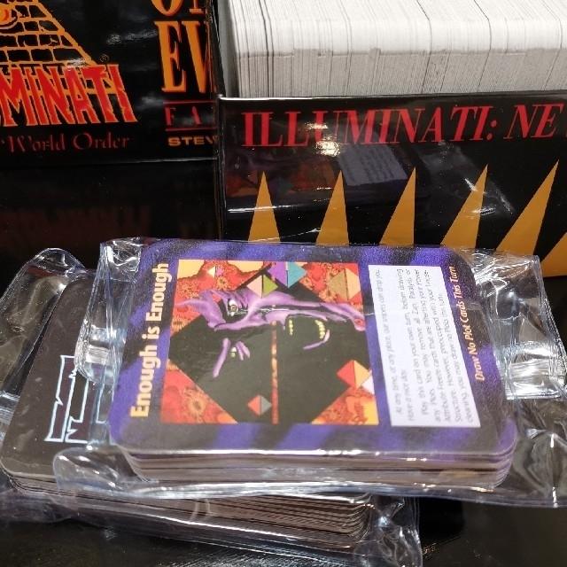 と は カード イルミナティ 【カード一覧随時更新】実際に入手したイルミナティカードをまとめていきます【全種類は550種類以上?】