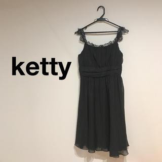 ケティ(ketty)のketty ワンピース  ブラック(ロングワンピース/マキシワンピース)