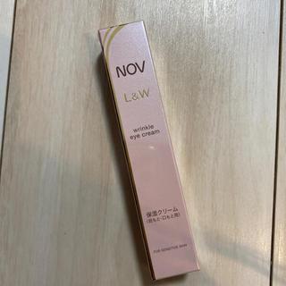 ノブ(NOV)のNOV L&W リンクルアイクリーム(アイケア/アイクリーム)