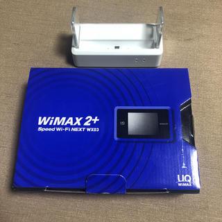 エヌイーシー(NEC)のSpeed Wi-Fi NEXT WX03(PC周辺機器)