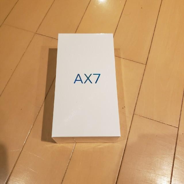 【新品未開封】oppo AX7 ブルー【simフリー】 スマホ/家電/カメラのスマートフォン/携帯電話(スマートフォン本体)の商品写真