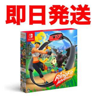 ニンテンドウ(任天堂)のリングフィット アドベンチャー Nintendo Switch(家庭用ゲームソフト)