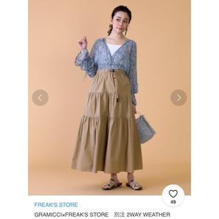 グラミチ(GRAMICCI)のフリークスストア 別注2WAYウェザースカート(ロングスカート)
