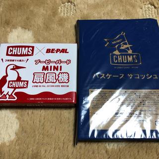 チャムス(CHUMS)のCHUMS  セット(キャラクターグッズ)