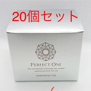 パーフェクトワン(PERFECT ONE)のパーフェクトワン 薬用ホワイトニングジェル 20個セット(オールインワン化粧品)