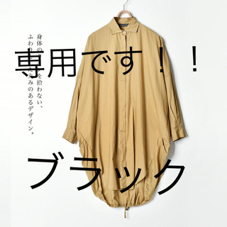 ネストローブ(nest Robe)のミズイロインド    ワイドシャツワンピース 美品(ロングワンピース/マキシワンピース)