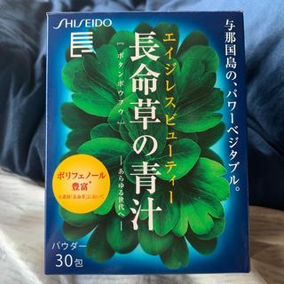 シセイドウ(SHISEIDO (資生堂))の長命草の青汁 27包(青汁/ケール加工食品)