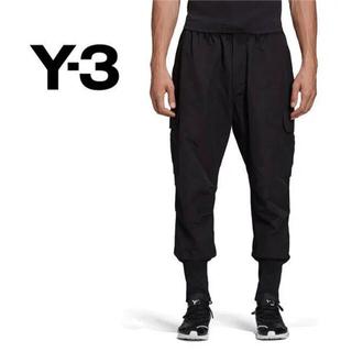 ワイスリー(Y-3)のY-3 カーゴパンツ(ワークパンツ/カーゴパンツ)