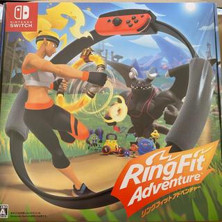 ニンテンドースイッチ(Nintendo Switch)のリングフィットアドベンチャー Nintendo Switch 【新品未開封】(家庭用ゲームソフト)