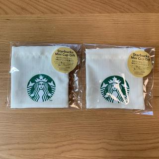 スターバックスコーヒー(Starbucks Coffee)のスターバックス 巾着(その他)