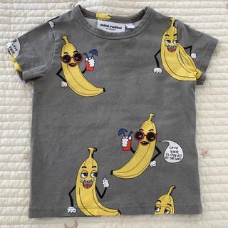 コドモビームス(こどもビームス)のmini rodini Tシャツ(Tシャツ)