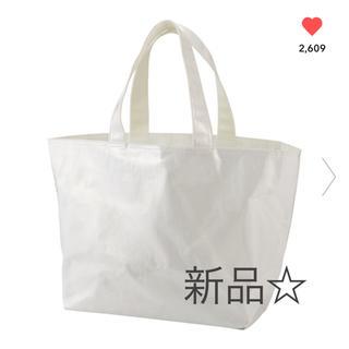 ジーユー(GU)のGU 大型店限定 完売 クリアビッグトートバッグ 新品(トートバッグ)