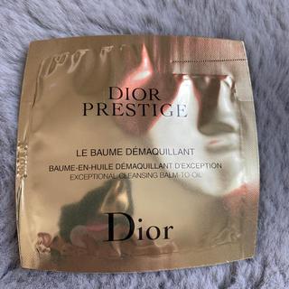 ディオール(Dior)の最終値下げ❥Dior🖤shu uemuraメイク落とし(クレンジング/メイク落とし)