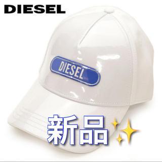ディーゼル(DIESEL)のDIESEL ディーゼル ロゴ/ベースボールキャップ/帽子 edl19s009(キャップ)