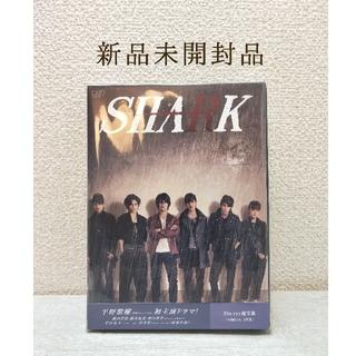 ジャニーズ(Johnny's)の「SHARK Blu-ray 通常版〈4枚組〉」平野紫耀(TVドラマ)