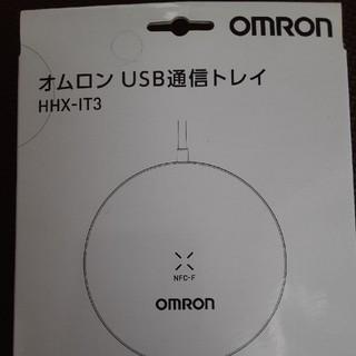 オムロン(OMRON)のオムロン  USB通信トレイ(PC周辺機器)