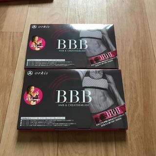 BBB   トリプルB  2箱(ダイエット食品)