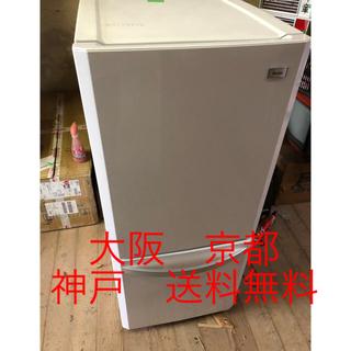 ハイアール(Haier)の Haier   冷凍冷蔵庫 2ドア   JR-NF140E  2012年製  (冷蔵庫)