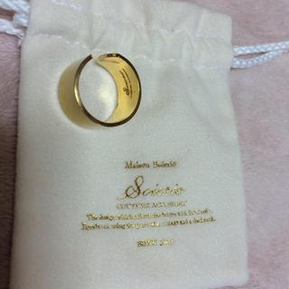 アクアガール(aquagirl)のsoierie ソワリー プレートリング(リング(指輪))