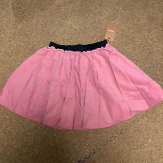 ダズリン(dazzlin)のダズリン 新品未使用タグつき スカート(ミニスカート)
