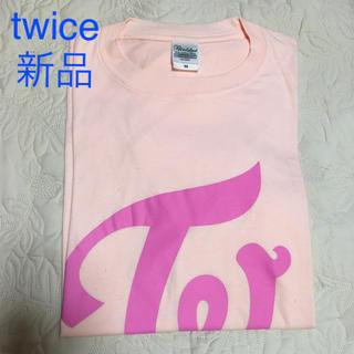 ウェストトゥワイス(Waste(twice))のtwice Tシャツ 新品(Tシャツ/カットソー(半袖/袖なし))