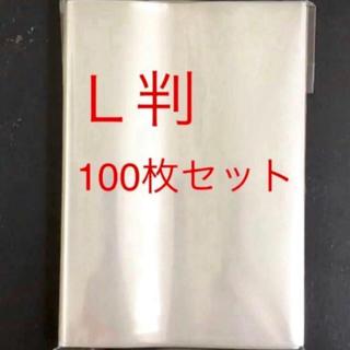 L判 公式写真 ぴったりスリーブ 300枚入り(ラッピング/包装)