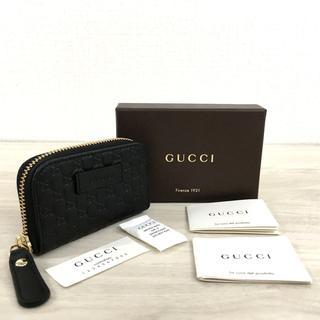 グッチ(Gucci)の未使用品 GUCCI コインケース ブラック マイクロシマグッチ 449(コインケース/小銭入れ)