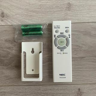 エヌイーシー(NEC)の新品未使用★NEC 照明リモコン RE0206 (天井照明)