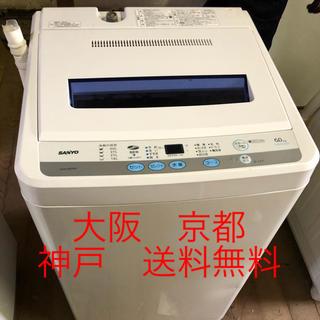 サンヨー(SANYO)のSANYO  全自動電気洗濯機  ASW-60D    2011年製(洗濯機)