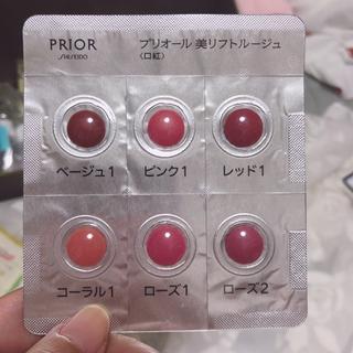 プリオール(PRIOR)のPRIOR プリオール 美リフトルージュ 口紅 サンプル(口紅)