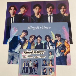 ユニバーサルエンターテインメント(UNIVERSAL ENTERTAINMENT)のking&prince Mazy night 特典(アイドルグッズ)