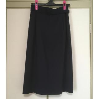アンタイトル(UNTITLED)の日本製 UNTITLED スカート ネイビー(アンタイトル)(ロングスカート)