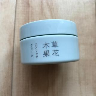 ソウカモッカ(草花木果)の草花木果 エンリッチクリーム 50g(フェイスクリーム)