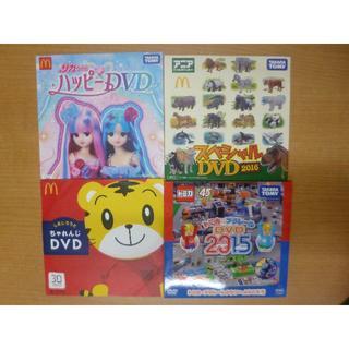 DVD4枚セット トミカ、リカちゃん、しまじろう、アニマルアドベンチャー