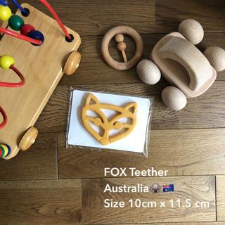 キャラメルベビー&チャイルド(Caramel baby&child )のFOX Teether 歯固め(知育玩具)