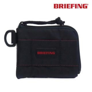 ブリーフィング(BRIEFING)のブリーフィング コインケース BRIEFING 小銭入れ(コインケース/小銭入れ)