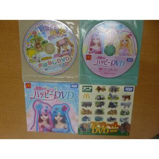DVD4枚セット リカちゃん2枚、こえだちゃん・リカ、アニマルアドベンチャー