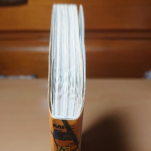 角川書店(カドカワショテン)の午後五時四十六分 野干ツヅラ短編集 エンタメ/ホビーの漫画(その他)の商品写真