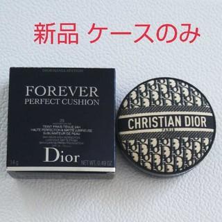 ディオール(Dior)の新品 ディオールマニア クッション ケースのみ(その他)