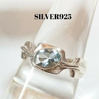 Y104 SILVER925 ブルートパーズリング15号 シルバー ひと粒石(リング(指輪))