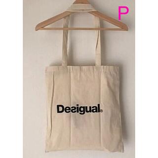デシグアル(DESIGUAL)のDesigual デシグアル エコバッグ(トートバッグ)新品 (エコバッグ)