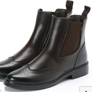 アシナガオジサン(あしながおじさん)の期間限定お値下げです⭐︎あしながおじさん ショートレインシューズ(レインブーツ/長靴)